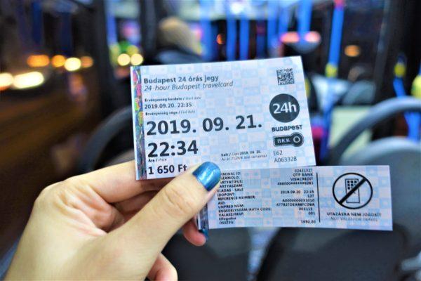 ブダペストのバス・メトロ・トラムの交通機関が乗り放題の24時間券