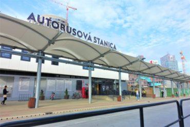 ブラチスラババスターミナルの情報が少なかったので、少し不安だったのでした。 しかし、行ってみたらとても新しくてきれいで、しかも便利に利用させてもらったのでまとめます。