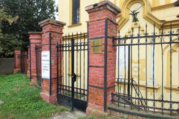 プレショフのシナゴーグの入口