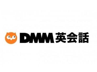 【DMM英会話】レッスンのキャンセル方法!スマホとパソコンでの方法をまとめました!