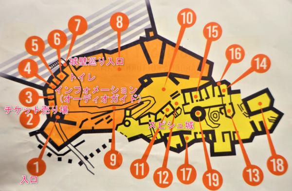 スピシュ城のフロアマップ