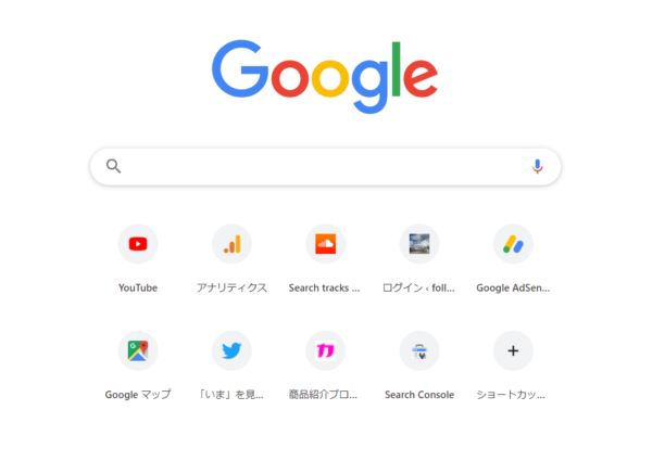 Google Chromeのトップページ閲覧履歴のファビコン(ショートカットアイコン)の削除方法と追加方法