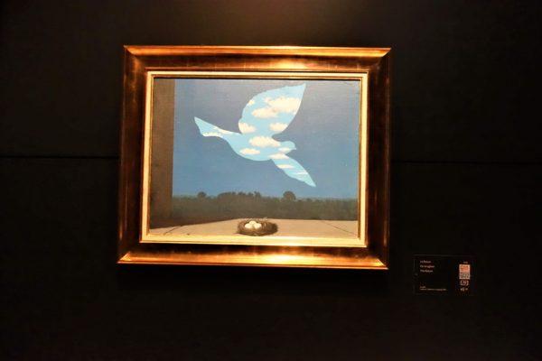 ブリュッセルカードで行ったマグリット王立美術館(Magritte Museum)