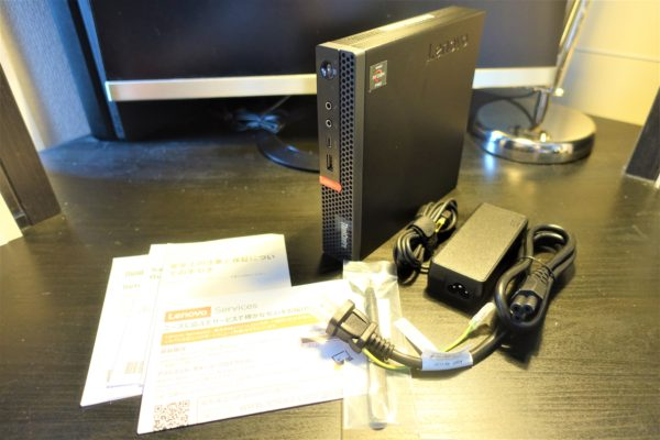 ThinkCentre M75q-1 Tinyと付属品