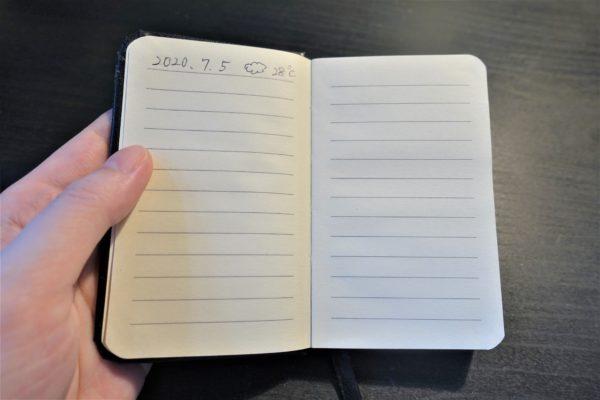 モレスキン風A7サイズのノートKORORUのノートの紙質とページ数