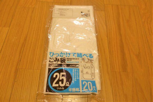 100均キャンドゥのひっかけて結べるゴミ袋は25ℓ(半透明)で20枚入り