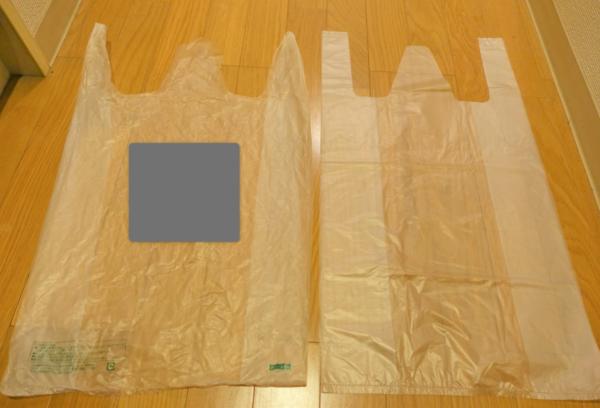 レジ袋(大)と100均のゴミ袋の大きさを比較