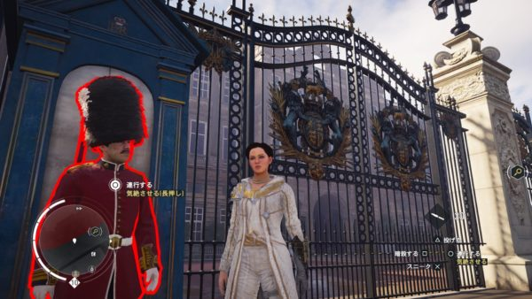 PS4アサシンクリード シンジケートのロンドン観光名所のバッキンガム宮殿に行く