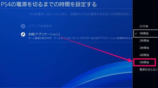 PS4アサシンクリードシンジケート攻略の鍵は効率よくお金を貯めること