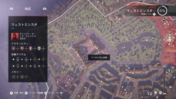 PS4アサシンクリード シンジケートで観光名所のバッキンガム宮殿に行くマップ