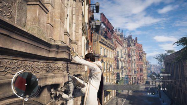 アサシンクリード シンジケートは建物によじ登れる
