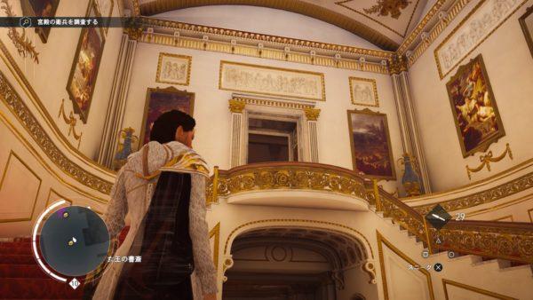 PS4アサシンクリード シンジケートのロンドン観光名所のバッキンガム宮殿の内部見学