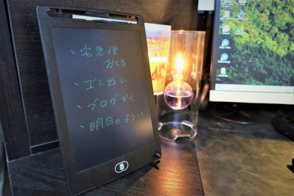 キャンドゥの電子メモパッドはペンを穴に挿すことでスタンドになる